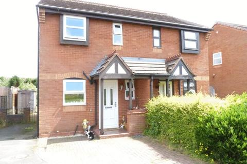 2 bedroom semi-detached house for sale - Blake Close, Cannock