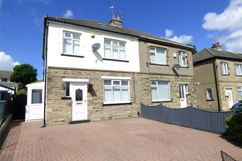 3 bedroom semi-detached house for sale - Leafield Crescent, Eccleshill, Bradford, BD2