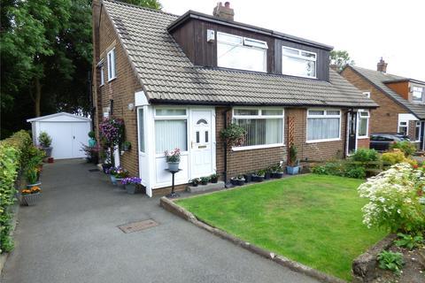 2 bedroom semi-detached house for sale - Leeds Road, Eccleshill, Bradford, BD2