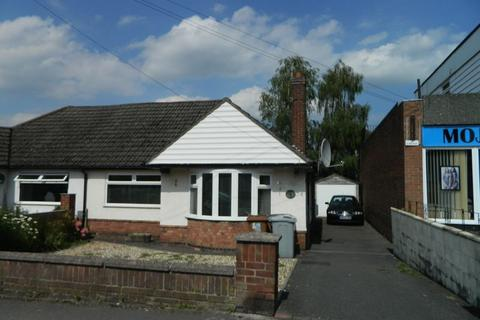 2 bedroom semi-detached bungalow for sale - Queens Drive, Sandbach