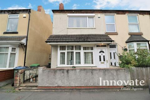 2 bedroom semi-detached house for sale - Titford Road, Oldbury