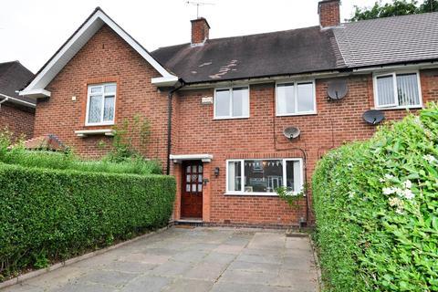 3 bedroom terraced house for sale - Gregory Avenue, Weoley Castle, Birmingham, B29