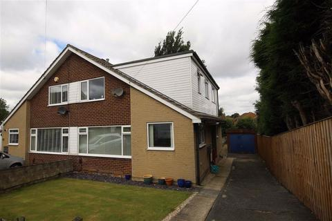 3 bedroom semi-detached house for sale - Silver Birch Grove, Bradford, West Yorkshire