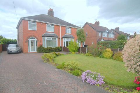 3 bedroom semi-detached house for sale - Dig Lane, Wybunbury, Nantwich