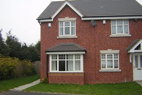 2 bedroom semi-detached house to rent - Oxford Way, Tipton