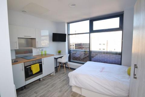 Studio to rent - Archer House, NG1 - NTU/UON