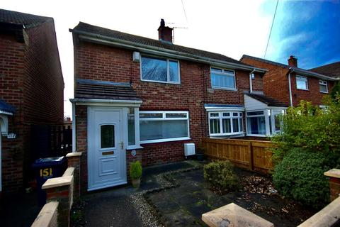 2 bedroom semi-detached house to rent - The Broadway, Sunderland