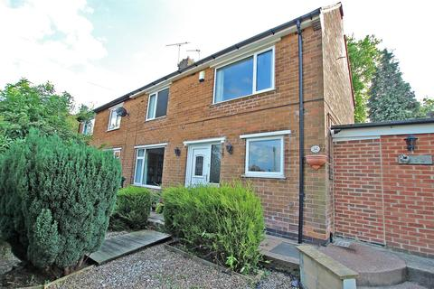3 bedroom detached house to rent - Campbell Drive, Carlton, Nottingham
