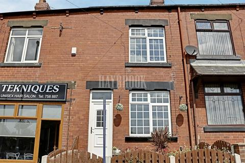 2 bedroom terraced house for sale - Cemetery Road, Hemingfield
