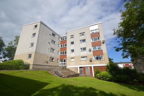 2 bedroom flat for sale - Maple Terrace, East Kilbride, South Lanarkshire, G75 9EH