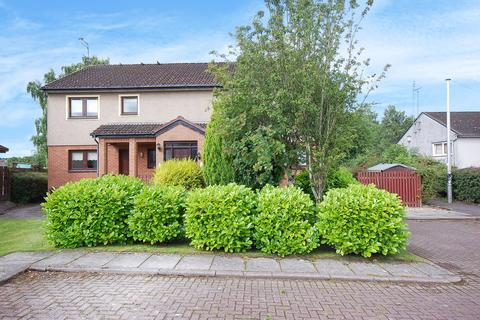 1 bedroom flat for sale - Dundonald Crescent, Newton Mearns G77