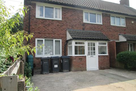 3 bedroom semi-detached house for sale - Alcester Road South, Kings Heath