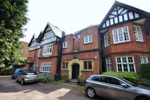 1 bedroom apartment for sale - Ingoldsby Court, Wake Green Road