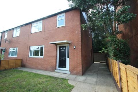 3 bedroom end of terrace house to rent - TINSHILL MOUNT, COOKRIDGE, LS16