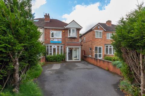 3 bedroom semi-detached house for sale - Brook Lane, Olton