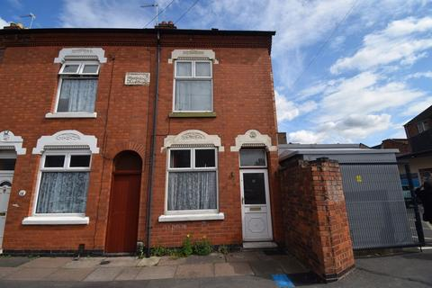 3 bedroom end of terrace house for sale - Margaret Road, Evington, Leicester