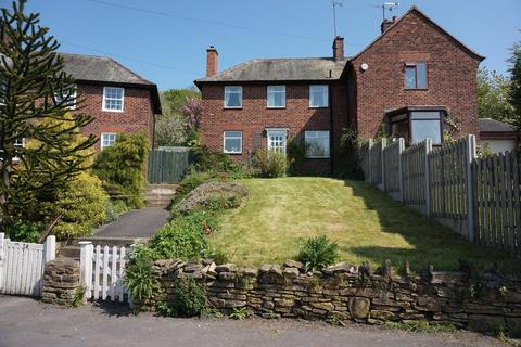 2 bedroom semi-detached house to rent - New Houses, Piccadilly Road, Chesterfield