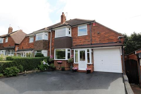 3 bedroom semi-detached house for sale - Canberra Road, Walsall