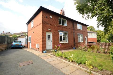 2 bedroom semi-detached house for sale - Broadgate Crescent, Horsforth, Leeds