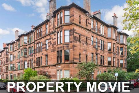 3 bedroom apartment for sale - 2/1, 8  Lauderdale Gardens, Hyndland, Glasgow, G12 9UA
