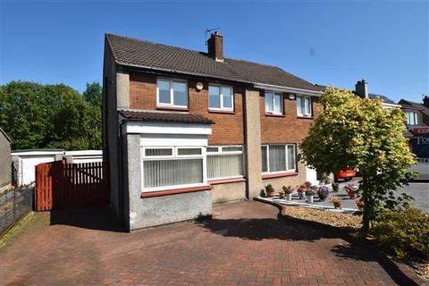 3 bedroom semi-detached house for sale - Muirside Avenue, Kirkintilloch, G66 3PN