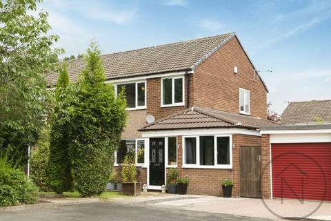 3 bedroom semi-detached house for sale - Jesmond Court, Newton Aycliffe