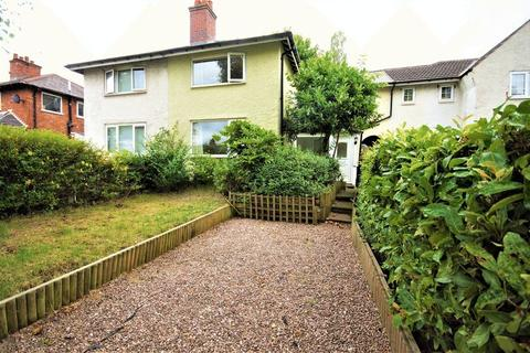 3 bedroom terraced house for sale - Linden Road, Bournville, Birmingham