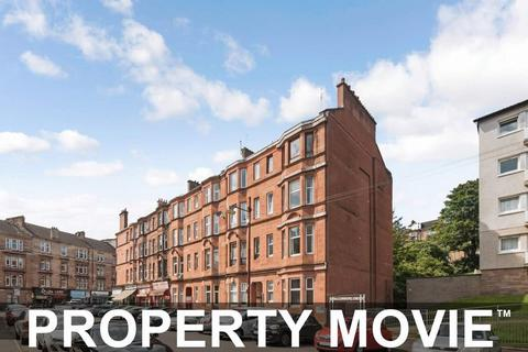 1 bedroom apartment for sale - Cumming Drive, Mount Florida, Glasgow, G42 9AE