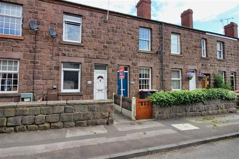 2 bedroom terraced house for sale - Wood Lane, Treeton, Rotherham, S60 5QR