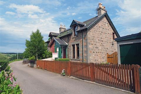 4 bedroom semi-detached house for sale - Dailuaine Terrace, Carron, Aberlour