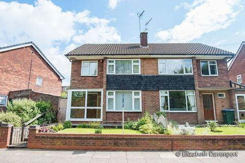 3 bedroom semi-detached house for sale - Tilewood Avenue, Coventry