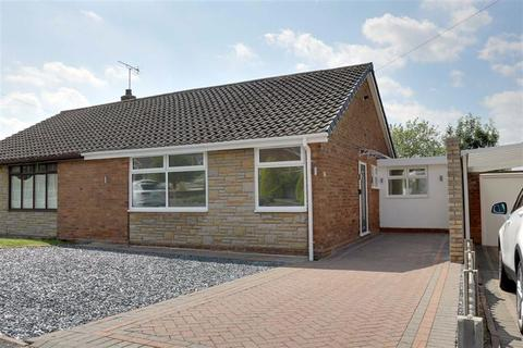 2 bedroom semi-detached bungalow for sale - Appledore Road, Walsall