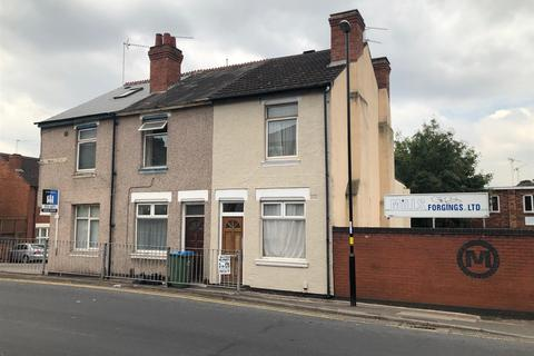4 bedroom end of terrace house for sale - Charterhouse Road, Stoke, Coventry