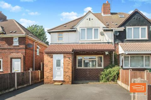 3 bedroom semi-detached house for sale - Vigo Road, Walsall