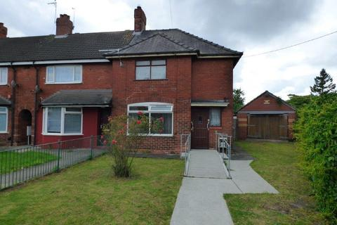 3 bedroom end of terrace house for sale - Royston Grove, Hull