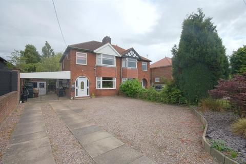 3 bedroom semi-detached house for sale - Whitchurch Road, Broomhall, Nantwich