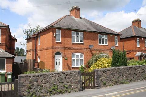 2 bedroom semi-detached house for sale - Station Road, Glenfield