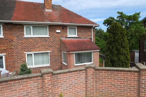 3 bedroom semi-detached house for sale - Rainbow Avenue, Hackenthorpe, Sheffield, S12 4AS