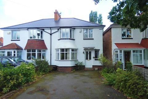 3 bedroom semi-detached house for sale - Ulverley Green Road, Olton, Solihull