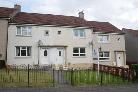 2 bedroom terraced house for sale - Bridgeburn Drive, Moodiesburn