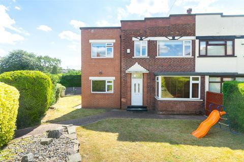 4 bedroom semi-detached house for sale - Bowood Avenue, Leeds, West Yorkshire, LS7