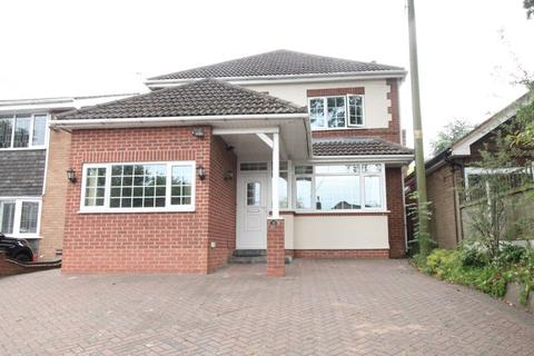 4 bedroom detached house for sale - Peterbrook Road, Shirley, Solihull