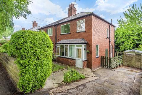3 bedroom semi-detached house for sale - Stainbeck Road, Chapel Allerton, Leeds, LS7 2PP