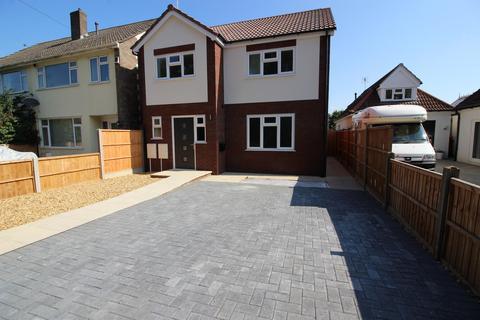 4 bedroom detached house for sale - Stanshawes Drive, Yate, Bristol, BS37 4ET