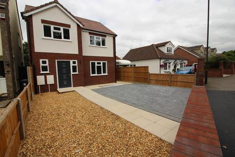 4 bedroom detached house for sale - Stanshawes Drive, Yate, Bristol, BS37 4ET