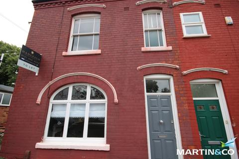3 bedroom end of terrace house to rent - North Road, Harborne, B17