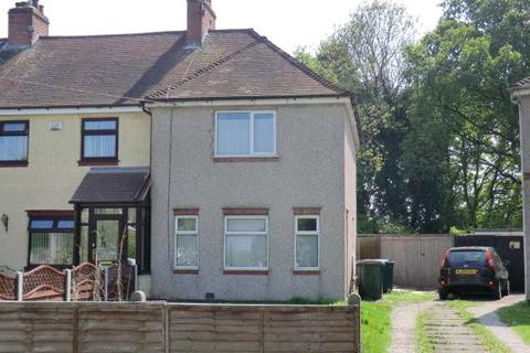 2 bedroom end of terrace house to rent - Charter Avenue, Coventry