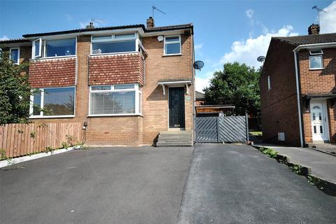 3 bedroom semi-detached house for sale - Green Lane, Cookridge, Leeds, West Yorkshire