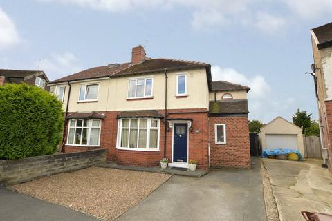 4 bedroom semi-detached house for sale - Summerhill Road, Garforth, Leeds, West Yorkshire