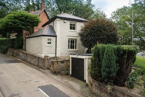3 bedroom detached house for sale - Compton Hill Drive, Compton, Wolverhampton